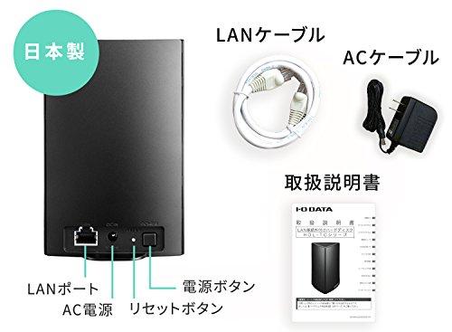 I-ODATANAS1TB入門モデル/スマホ/タブレット対応コンパクトタイプ日本製HDL-TC1