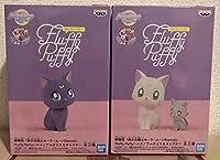 劇場版 美少女戦士セーラームーンEternal Fluffy Puffy ルナアルテミス&ダイアナ 全2種セット
