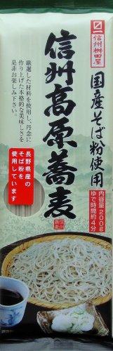 桝田屋 信州高原蕎麦 200g