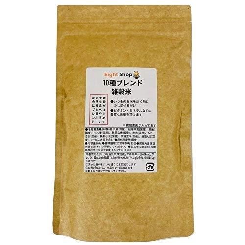 雑穀米 国産 黒米 赤米 緑米 発芽 玄米 小豆 大豆 きび あわ 麦 雑穀 ミックス 10種 チャック付き 300g