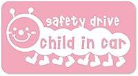 imoninn CHILD in car ステッカー 【マグネットタイプ】 No.21 イモムシさん (ピンク色)