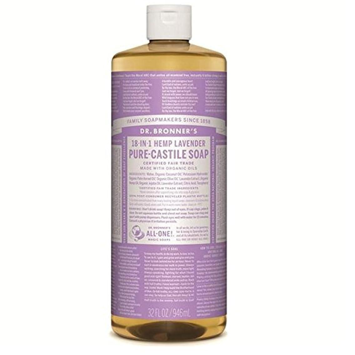 仲間、同僚コイル落ち着くのブロナー有機ラベンダーカスティーリャ液体石鹸946ミリリットル x2 - Dr Bronner Organic Lavender Castile Liquid Soap 946ml (Pack of 2) [並行輸入品]