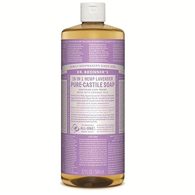 器具いつか実施するのブロナー有機ラベンダーカスティーリャ液体石鹸946ミリリットル x2 - Dr Bronner Organic Lavender Castile Liquid Soap 946ml (Pack of 2) [並行輸入品]