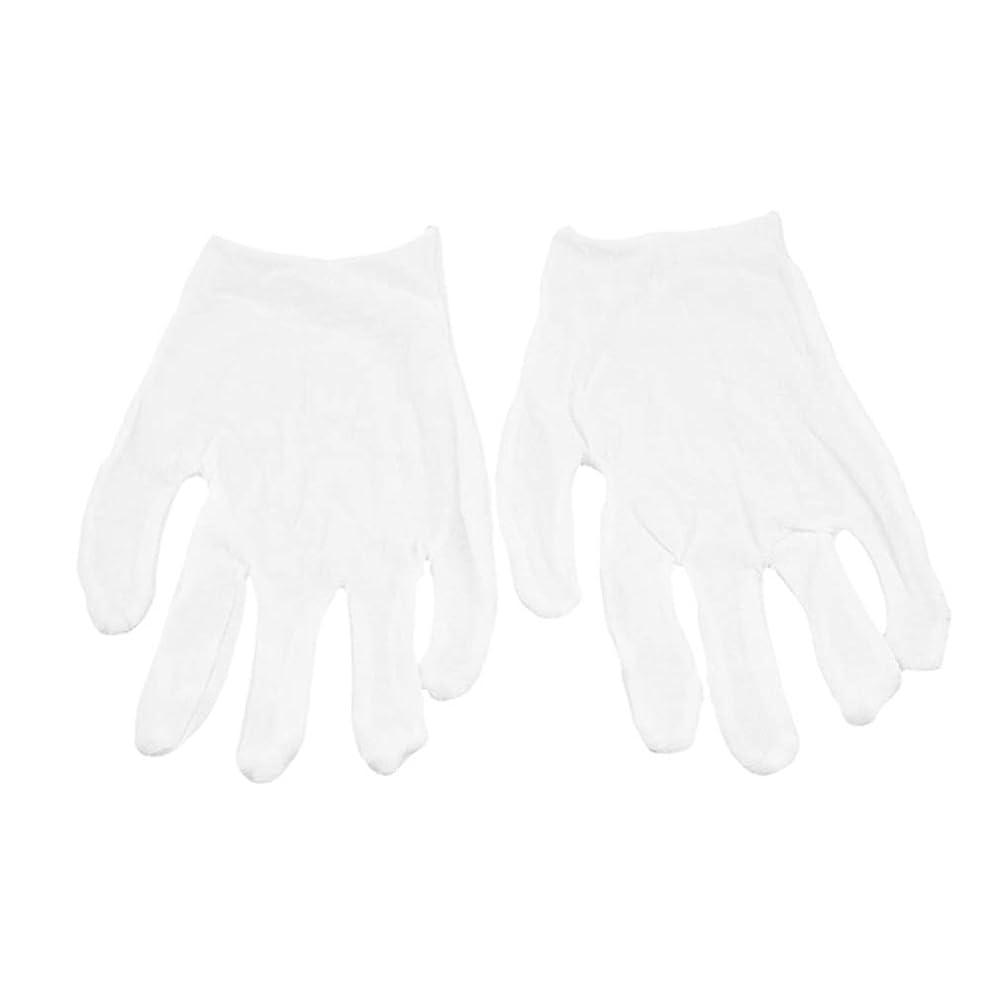 置くためにパックうるさいカタログBEE&BlUE 春夏白い手袋コットン手袋 綿手袋 手荒れ 純綿 使い捨て 白手袋 薄手 お休み 礼装用 作業手袋 極薄