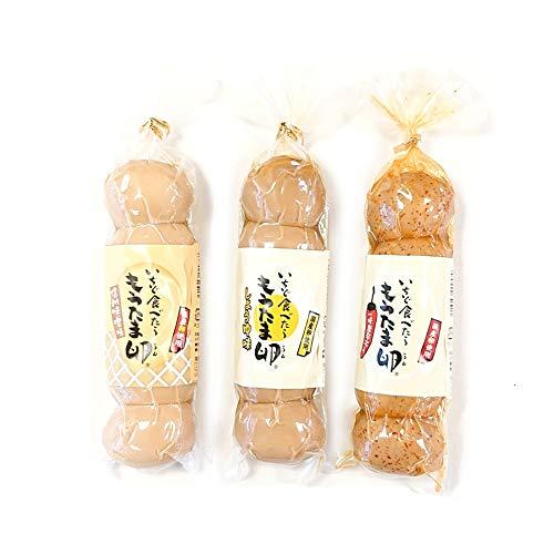 いちど食べたらもうたま卵 5個入 しょうゆ味・一味・信州味噌 3種セット