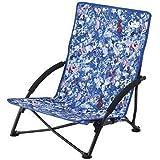 logos ロゴス Plantica あぐらチェア 86002102 アウトドアチェア 座椅子 軽量 収納ポケット 収納バッグ付 キャンプ椅子