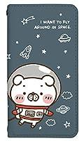 [BASIO4] ベルトなし スマホケース 手帳型 ケース ベイシオ4 8386-C. スペース・いぬ田さん。 かわいい 可愛い 人気 柄 ケータイケース いつでも、いぬ田さん。 みーすけ
