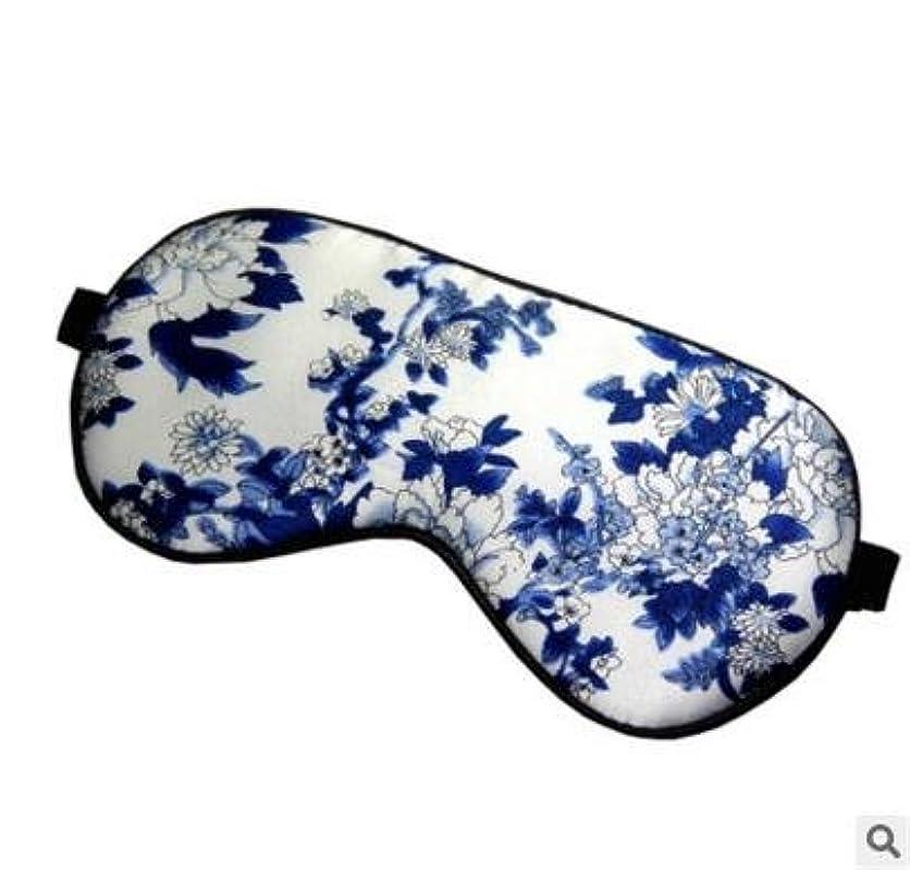 断片見つけるバースNOTE 青と白の高級シルクポータブルトラベルスリープアイマスクレストエイドソフトカバーアイパッチアイシェードスリーピングマスクケースMR097