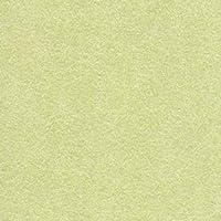 里紙 81.4g/平米(0.12mm) A4サイズ:1000枚 わさび