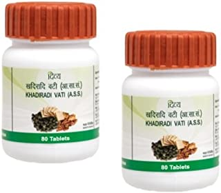 Divya Khadiradi Vati 80 Tablets x 2 Packs