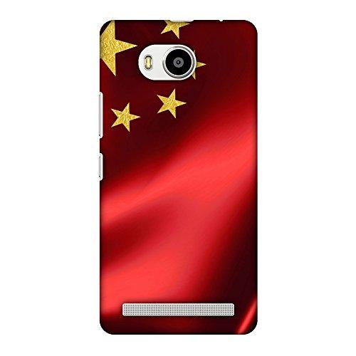 AMZER Slim Fit Handcrafted Designer Printed Snap On Hard Shell Case Back Cover for Lenovo A7700 - China Flag- Silk Land HD Color, Ultra Light Back Case