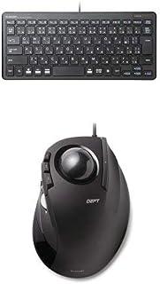 エレコム 有線超薄型ミニキーボード TK-FCP096BK & エレコム USBトラックボール(人差し指操作タイプ) M-DT2URBK セット