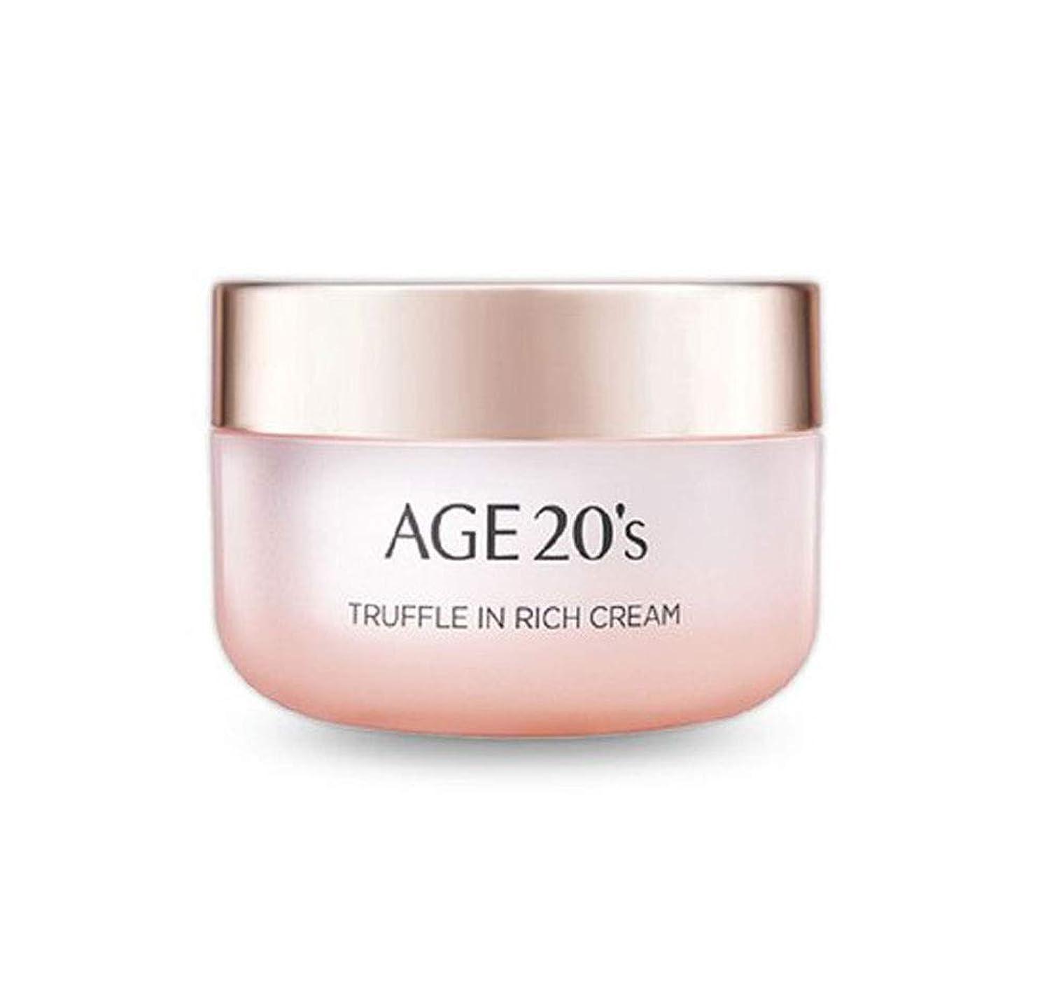 ワックス火山学者デザイナーエイジトゥエンティスAge20's 韓国コスメ トリュフリッチ クリーム 50g 海外直送品 Truffle in rich Cream [並行輸入品]