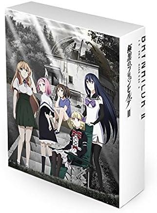 極黒のブリュンヒルデ Blu-ray BOX II