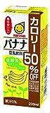 マルサンアイ 豆乳飲料 バナナ カロリー50%オフ 200X12