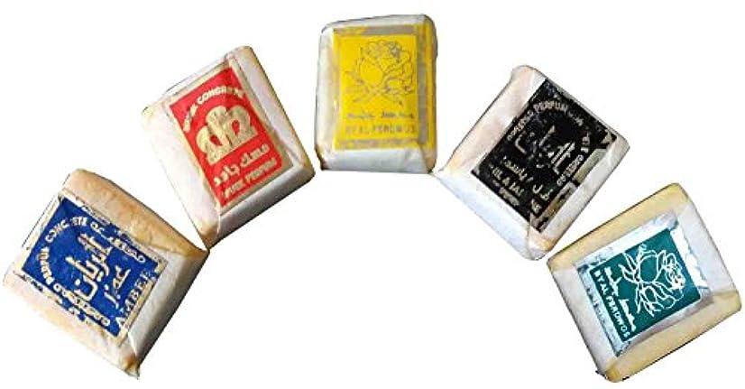 5 Islamic Scents Fragrance Solid Perfume Musk Jamid Natural Organic No Alcohol Arabian Arab Cube Halal