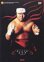 新日本プロレス カーニバル 心の章 Vol.3 [DVD]