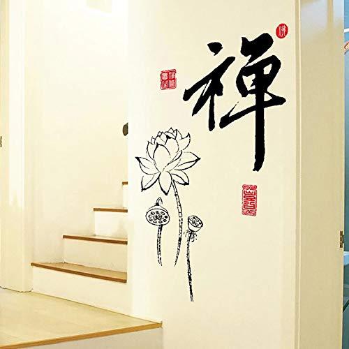 WandSticker4U- Wandtattoo: Chinesische Zeichen Zen | 60x90 cm | Kalligrafie Schriftzeichen Zitate und Sprüche Blumen Lotusblüte | Wandaufkleber Deko für Wohnzimmer Arbeitszimmer Küche Flur