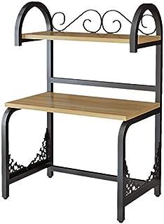 Multifonction Réglable four micro-ondes rack de cuisine étagère de rangement Support de rangement for la cuisine Comptoir ...