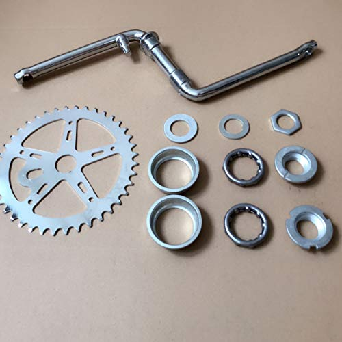 """DONSP1986 2""""Cup Wide Pedal Crank Kit, One-Piece Crank, for 2- Stroke Motor,Gas Motorized Bicycle 48cc/66cc/80cc"""