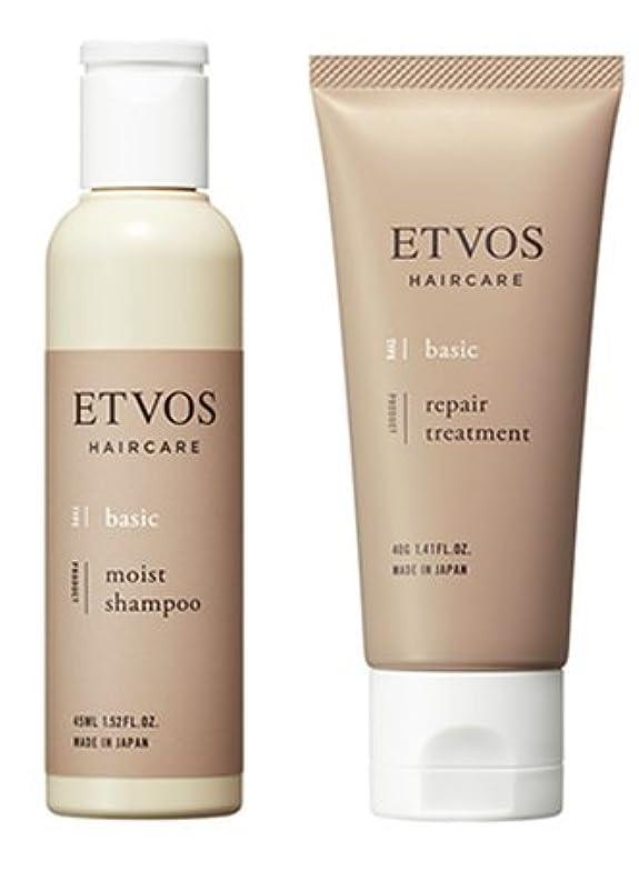 幸運なことに六分儀必須ETVOS(エトヴォス )シャンプー&トリートメントセット (通常サイズ)