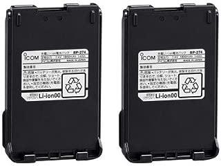 アイコム リチウムイオンバッテリーパック 7.4V 1800mAh BP-274 2個セット