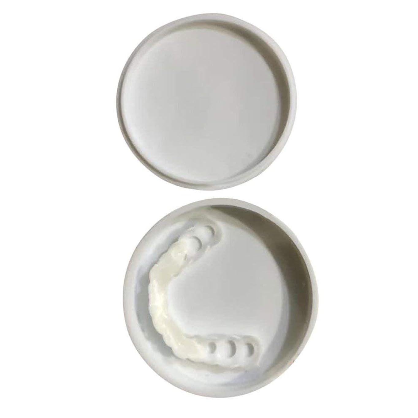 複製思い出させるタクト快適なスナップオン男性女性歯インスタントパーフェクトスマイルコンフォートフィットフレックス歯フィットホワイトニング笑顔偽歯カバー - ホワイト