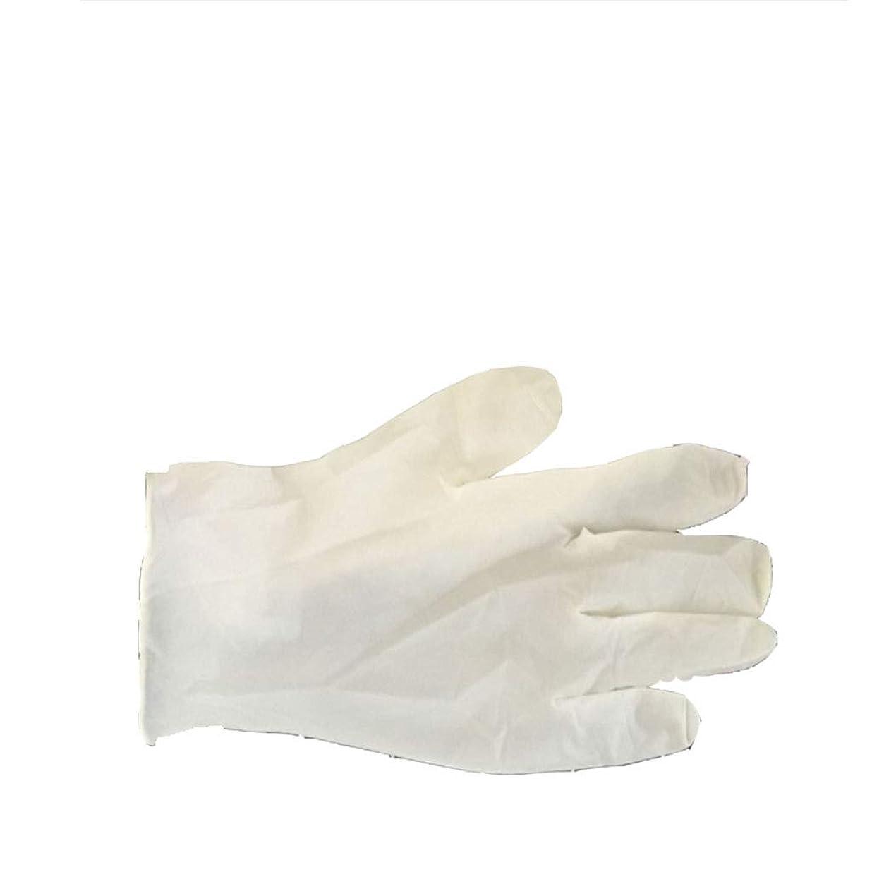 スローガンフォロー展望台手袋、使い捨てゴムラテックス、滅菌ゴム手袋、個別に包装された手袋1000。