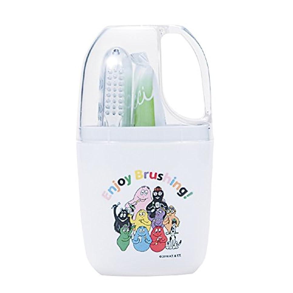 例外ジャベスウィルソンオリエントCi バーバパパ トラベルセット 歯ブラシ (コップ付きセット)