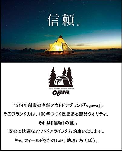 ogawa(オガワ)アウトドアキャンプテントドーム型ステイシーST-2【2~3人用】サンドベージュ2616-80