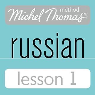 Michel Thomas Beginner Russian, Lesson 1 cover art