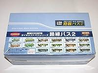 kyosho 京商 ダイキャストバスシリーズ 1150 路線バス2 16個入り 品 ホビーグッツ