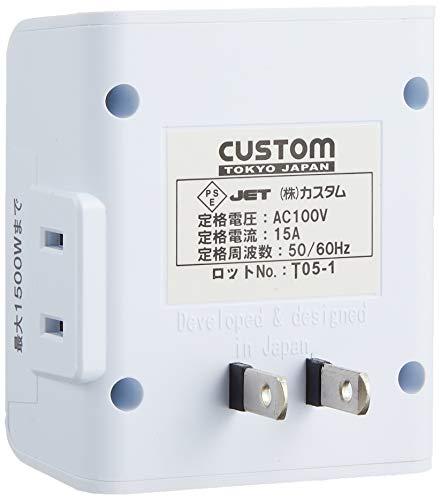 ELPA(エルパ)簡易電力量計エコキーパーEC-05EB1654300