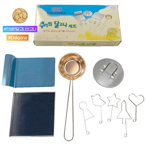 Korean Sugar Candy Dalgona Stainless Cooking Set