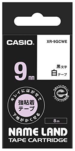 カシオ ラベルライター ネームランド キレイにはがせて下地がかくせる強粘着テープ  9mm XR-9GCWE 白