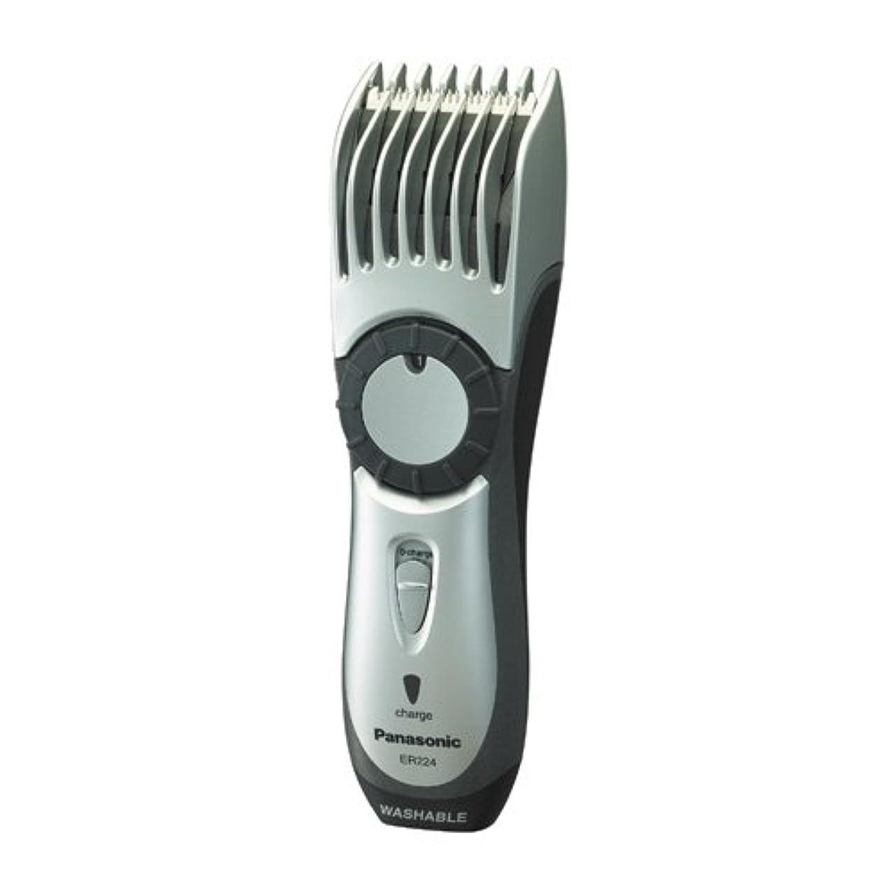 ページェント必要重要性Panasonic コードレス充電式髪&ひげトリマー ■並行輸入品■