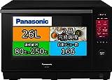 パナソニック ビストロ スチーム オーブンレンジ 26L 液晶タッチパネル ブラック NE-BS657-K