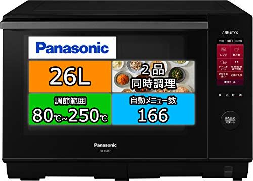 パナソニック ビストロ スチームオーブンレンジ 26L 液晶タッチパネル ブラック NE-BS657-K