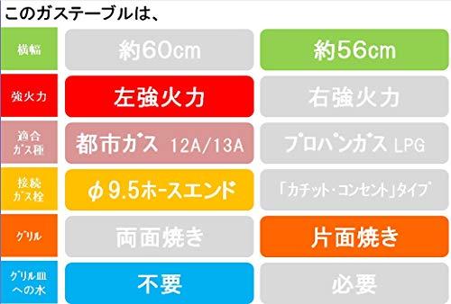 リンナイ3つの「安心」新搭載【気のきくコンロ】幅約56cm左強火力クリームベージュ都市ガス12A/13AKG34NBEL(13A)