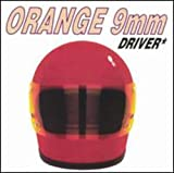 Songtexte von Orange 9mm - Driver Not Included