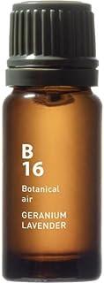 B16 ゼラニウムラベンダー Botanical air(ボタニカルエアー) 10ml