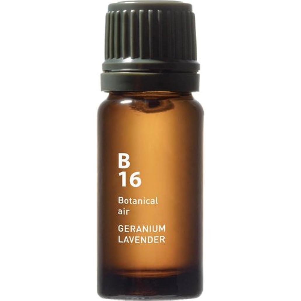 四回形容詞砂漠B16 ゼラニウムラベンダー Botanical air(ボタニカルエアー) 10ml