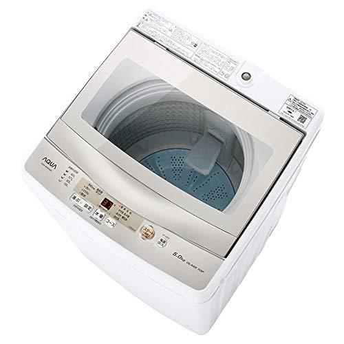 AQUA(アクア)『全自動洗濯機(AQW-GS50H)』