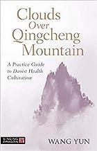 Clouds Over Qingcheng Mountain