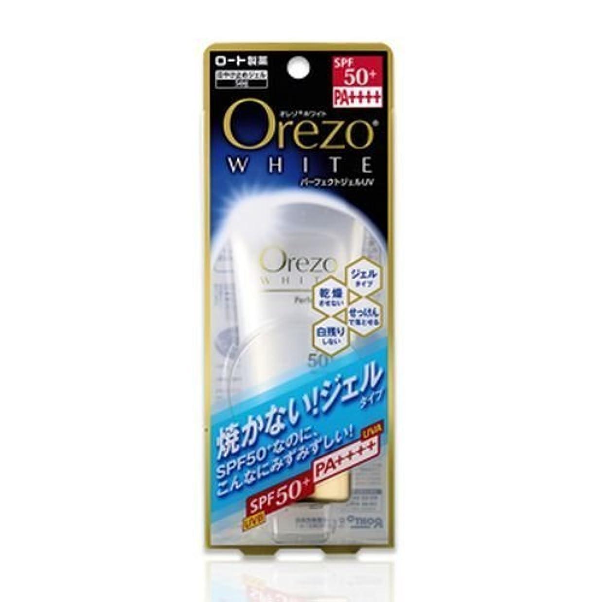 平方驚いた問い合わせロート製薬 Orezo オレゾ ホワイト パーフェクトジェルUV 日やけ止めジェル 顔?からだ用 SPF50+ PA…