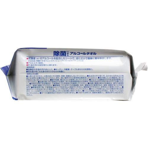 大王製紙 エリエール 除菌できるアルコールタオル つめかえ用 袋80枚