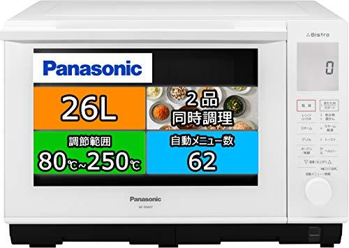 パナソニック ビストロ スチーム オーブンレンジ 26L ホワイト NE-BS607-W