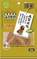 新鮮砂肝 ふりかけ80g おまとめセット【6個】