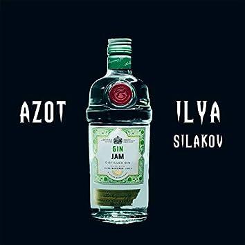 Gin & Jam