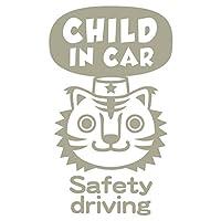 imoninn CHILD in car ステッカー 【パッケージ版】 No.57 トラさん (グレー色)